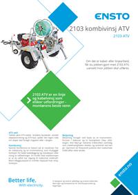 2103 kombivinsj ATV